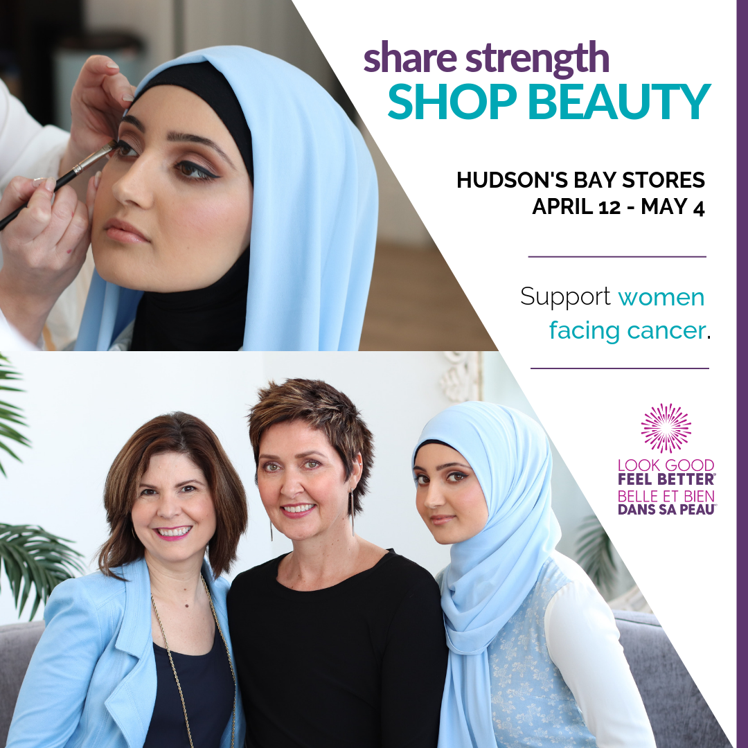 Look Good Feel Better and Hudson's Bay Company present: Share Strength, Shop Beauty Charity Event from April 12 - May 4, 2019.